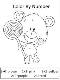 Kindergarten Grade Worksheet Adding Worksheets 1st Grade Color By
