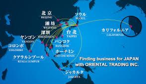 Oriental Trading Company Headquarters - Reserve Myrtle Beach ...