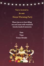 Griha Pravesh House Warming Invitations