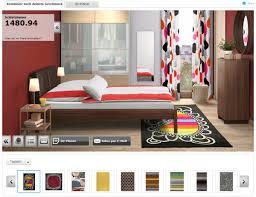 مخطط غرفة نوم ايكيا هل سبق لك أن حاولت