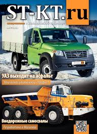СПЕЦТЕХНИКА И КОММЕРЧЕСКИЙ ТРАНСПОРТ №1/2018 - CALAMEO Downloader Duramax Diesel Truck White Flag Zipup Hoodie Products Zip Trucker Girlfriend Full Reflective Clothes Sold 2015 Chevron 19 Alinum Car Carrier Ford F550sd Tow Tata Ace Hopper Box Tipper Showcased Cars Daily Towing In Roadside Assistance A Friendly Llc 2017 Ziptie Drags Show Gallery And Winners Roadkill Of From Memphis Powered By Dodge Miller Industries Zips Road Service Heavy Duty Smart Body Ram 5500 4x4 Release Ai Script Releases Fivem Amazoncom Grip Go Cleated Tire Traction Snow Ice Mud Ohio 3000 Hooptie Challenge With Video
