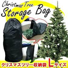 Christmas Tree Upright Storage Bag Sweet Design Bags Santas