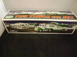 Hess Toy Truck Package 5 Toys--NEW (4839-shcase-2) | #1737296522