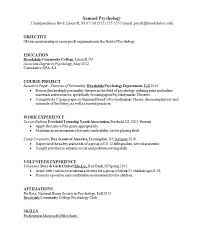 Resume For Health Science Majors 2 Sciences Example Psychology Major