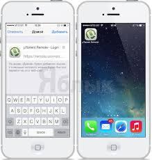 uTorrent торрент кРиент дРя iPhone iPad iPod Touch — удаРенное