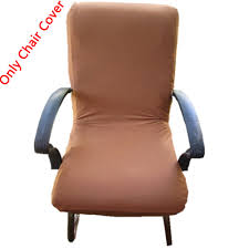 Loghot Computer Office Spandex Fabric Stretch Rotating Chair Covers ... Miller And Best High Soho Reddit Chair Affordable Costco Black Rh Logic 400 Ergonomic Office From Posturite Hgh Back Char Covers Burgundy Ebay Beige Ding Chairs Bit Store Usa Btsky New Stretchy For Vaccaro Amazoncom Eleoption Seat Cover Stretch The 14 Of 2019 Gear Patrol Markus Chair Glose Black Ikea Costway Executive Racing Recling Gaming Hcom Leather Blue Turquoise