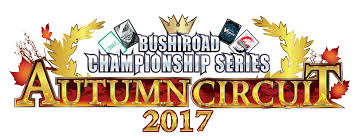 Unbeatable Yugioh Deck 2017 by Deck Recipe Cardfight Vanguard
