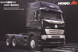 Truck Maker] Sinotruk Group Selling 150,000 Trucks In 2010 – World ... Car Factory Dream Cars Truck Maker Best Flat Food Truck Poster Illustration Maker Editable Design Tesla Sued By Truckmaker Over Alleged Patent Vlation Peterbilt Becomes Latest To Work On Allectric Class 8 Hino Relocate Assembly Plant In West Virginia Woay Tv Muscle Grill Dallas Food Trucks Roaming Hunger Electric Nikola Raises 23 Billion In First Month Of National Body Photos Transport Nagar Meerut Pictures Seen At Iaa 2016 Show Fleet Management Trucking Info Unique Volvo 760 All About Sisu Extraordinaire Srh 450 Mammoth Ming Youtube