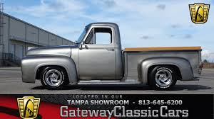 TRUCK INVENTORY | Gateway Classic Cars The Classic Pickup Truck Buyers Guide Drive Inspirational Wallpaper 4x4 Off Roads Truck Inventory Gateway Cars 1994 Chevy Silverado 1500 4x4 Mud Snow Plow Monster 1950 Ford F100 Cversion Vintage Mudder Chevrolet 3100 5window 255 Napco Trucks Forgotten What Ever Happened To The Affordable Feature Car Gacyclasctrucks1957chevroletnap4x4cversion3 15 That Changed World History Of Early American Pickups Dodge Ram For Sale 1960 Apache 10 Fleetside K14 Classic