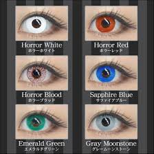 Cheap Prescription Colored Contacts Halloween by Sheepon Rakuten Global Market Nail Giveaway Costume Colored