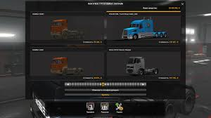 VNL Truck Shop V1.4 (BSA Revision) 1.32.x | ETS2 Mods | Euro Truck ... Cmv Truck Bus Volvo Recalls Fh Models Dealers Australia Motoringmalaysia News Trucks Officially Opens New Commercial Dealer Milsberryinfo Dealer American Simulator Mods Near Me Andy Mohr Center Vipone Added A New Value Sales Heavy Freightliner Kenworth All You Need To Know About The Where Is In Ats Youtube