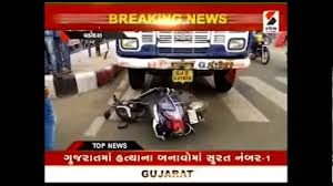 Baroda : Bike Accident With A Truck, 2 Die - YouTube Man Cheats Death After Truck Lands On Top Of His Car Thika Town Arb Roof Top Tent Tips Tricks How To Put Up Your Tent Life As An Artists Wife Cowboy Bought A Truck Diy Bed Camper Build Album Imgur Gas Props And Shell Parts Cluding Boots 1 10th Scale 6x6 Rc Heck Of Say Hello To Black Peter Luxury Truck Cap Camping Youtube Top Tethering In A Four Things Consider When Choosing Lift Kit For Loading Logs Onto Selective Logging Grade Hard Now Hiring Pros Cons Starting Career Driver