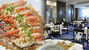 cuisine co ส กคำไหม ชวนช ม 12 เมน อาหารจ นกวางต ง cuisine