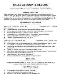 Example Customer Service Resume Skills Cover Letter Sample A Sales Associate Download