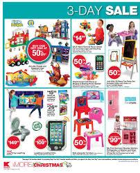 Infant Bath Seat Kmart by Kmart 2014 Black Friday Ad
