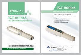 Narrow Band Uvb Lamp For Psoriasis by Narrowband 311 Uvb Phototherapy Lamp For Vitiligo Eczema