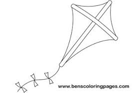 Kite Online Coloring Book