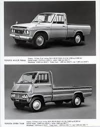 Pin By Алёша Моругин On Машинки | Pinterest | Toyota, Toyota Trucks ...