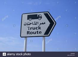 A Road Sign In Arabic And English Advising Of A Truck Route, Kingdom ... Truck Tractor Pull Ctham County Events Old Route 66 Stop Sign Vector Art Getty Images German Direction For A Stock Illustration Brady Part 94218 Brycanadaca Springfield Speed Limit Removal Traffic Fire Signs Toronto Brampton Missauga Oakville Milton Posted Information Viop Inc Good Forkin Food 61 Photos 1 Review Route Sign With A Turn Direction Arrow Shows Routes For Large Routes Staa Image Photo Free Trial Bigstock Countri Bike