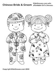 Chinese Bride And Groom In Traditional Dress Coloring Page