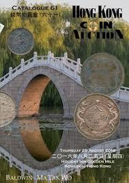 bureau vall馥 974 baldwin s hong kong auction 2 april 2015 by a h baldwin sons