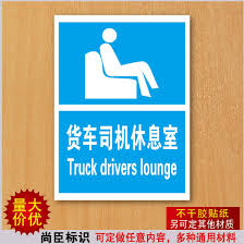 China Truck Signs Decals, China Truck Signs Decals Shopping Guide ... Truck Driving Safety Tips First Motion Products Commercial Road For Everyday Car Drivers And Best Driver Resume Example Livecareer China Signs Decals Shopping Guide Basic Refresher In Eagan Motorcycle Biking Video Hindi Youtube Sherman Brothers Trucking Archive Essential To Create An Effective Program Top 10 On How Become A Successful 109 Best Images Pinterest Safety
