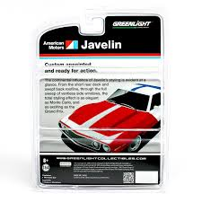Amazon.com: 1971 AMC JAVELIN AMX (Red, White & Blue) 1:64 Scale 2015 ... Truck Wash Xpress Category Historic Bay View The Compass Goodyear Facilities Media Gallery Cporate Tires Wise Buys 061813 By Ads More Issuu Pilot Template A 605 News Tire Business Dealers No 1 Source Run For The Wall Veterans Roll Through Winslow Navajohopi Wingfoot Care Center Kearney Mo 816 6354103 Piedmont Sc 29673 Auto Repair