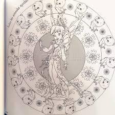 Libro Para Colorear 80 Paginas Princesas Golden Toys