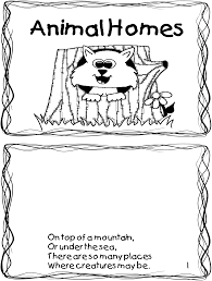 Halloween Acrostic Poem Template by First Grade Wow February 2013