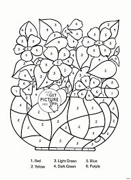 Coloriage Anti Stress Beau Coloriage Des Animaux Coloring Owls
