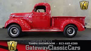 1940 Chevrolet Pickup | Gateway Classic Cars | 955-TPA 1940 Chevrolet Pickup For Sale 2182354 Hemmings Motor News Short Box Truck Pick Up Truck Stock Photo 168571333 Alamy Gateway Classic Cars 739ftl Sale Classiccarscom Cc1107386 Rm Sothebys Custom Collector Of Fort Grain 32500 In Plano Dont Flatbed Hot Rod Network Cc1129544 Chevy Vroom Pinterest Pickups And Master