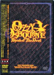Smashing Pumpkins Greatest Hits Rar by Música Libertad Del Alma Dd Discografía Ozzy Osbourne 320 Kbps