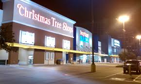 Christmas Tree Shops Boston Turnpike Shrewsbury Ma by Christmas Tree Shop Store Printable Coupons In Store Coupon Codes