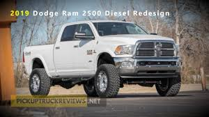 2019 DODGE RAM 2500 DIESEL SPY SHOTS - YouTube 2001 Dodge Ram 2500 Diesel A Reliable Truck Choice Miami Lakes Inspirational Used Trucks Lovely Fresh Wallpapers Group 85 Best Engines For Pickup The Power Of Nine 3500 Reviews Price Photos And Specs Car Driver Garofalo Enterprises Cummins Performance Parts 44 Sale New 2016 Buyers Guide Catalogue Drivgline 1993 Truck W 250 Extended Cab 4 X Classic 2017 Lifted Slt Afe Power