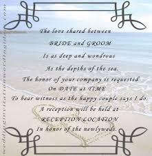 FUNNY BEACH WEDDING INVITATIONS