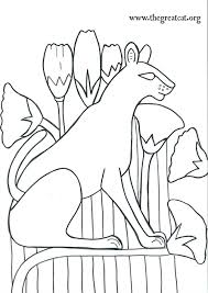 Wild CAt With Lotus Flowers Ancient Egyptian Cats A Coloring Book