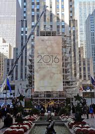 Underfist Halloween Bash Watchcartoononline by 100 Rockefeller Christmas Tree Lighting 2016 Rockefeller