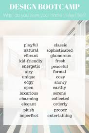 100 Interior Design Words Style What Do You Want Your Home To Feel Like
