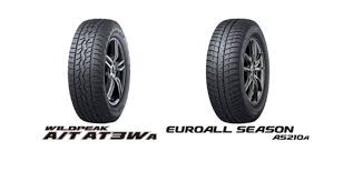 Falken Tire To Supply OE Tire For New Mercedes-Benz G-Class Rolling Stock Roundup Which Tire Is Best For Your Diesel Tires Cars Trucks And Suvs Falken With All Terrain Calgary Kansas City Want New Tires Recommend Me Something Page 3 Dodge Ram Forum 26575r16 Falken Rubitrek Wa708 Light Truck Suv Wildpeak Ht Ht01 Consumer Reports Adds Two Tyres To Nordic Winter Truck Tyre Typress Fk07e My Cheap Tyres Wildpeak At3w Ford Powerstroke Forum Installing Raised Letters Dc5 Rsx On Any Car Or