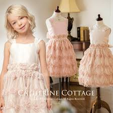 Kids Antique Rose Dress Clothes Girls Formal Presentation Of Pink Gold 110
