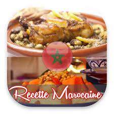cuisine marocaine facile recette marocaine facile et rapide 2017 android apps on play