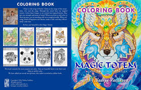 Magic Totem Coloring Book For Grown Ups Adult Beautiful Decorative Animals Birds Flowers