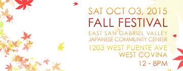 Cal Poly Pomona Pumpkin Patch Promo Code by Events