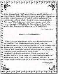 Bedouin Tent Mediterranean Middle Eastern Restaurant In Boerum ... Shortys Backyard Bar Grill Menu Images On Breathtaking Waco Home Outdoor Decoration Super Bowl 2016 Restaurant Specials Great Kosher Restaurants And Roscoe Illinois With Marvelous Kettle Black American In Fort Hamilton Brooklyn 11209 Buddha Lounge Japanese Rossville Staten Island Lessings A Tradition Of Exllence Grand Coney Breakfast Restaurants Rapids Mi Annadale Terrace Take Away Bay Ridge Menus Photos