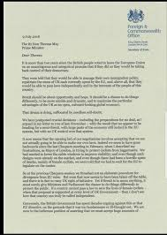 Boris Johnson Resignation Letter Text