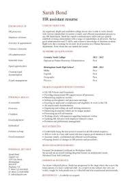 Entry Level Human Resources Resume From Templates Cv Jobs Sample Examples Free