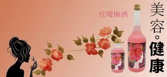bureau 馗olier vintage sakeclub hktvmall shopping