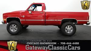 1987 Chevrolet V30 1 Ton Gateway Classic Cars Chicago #840 - YouTube Toyota Rent A Car Trac Chicago Northside Used Cars For Sale New Dealers Pickup Truck Owners Face Uphill Climb In Tribune Ford Classic Trucks For Classics On Autotrader 1987 Chevrolet V30 1 Ton Gateway 840 Youtube Ram Turns Out The Lights With New Rebel Black Package Rust Free Ultimate Rides 2005 Equinox Lt Awd Suv Topselling And Suvs Remain Affordable But Truck Costs Are 2019 1500 Gets Moparized At 2018 Auto Show