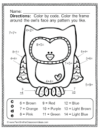 Free Printable Color By Number Addition Worksheets Math Coloring For 2nd Grade