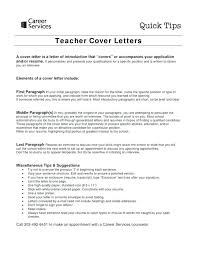 Special Education Teacher Resume Samples 2016 Relief Cover Letter For In Sample Co